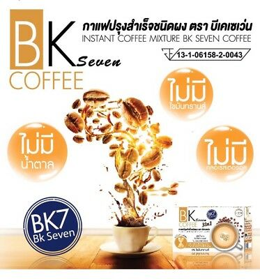 6X Natural Coffee BK Seven Slimming Diet Resistance Burn Weight Loss Drink Gift