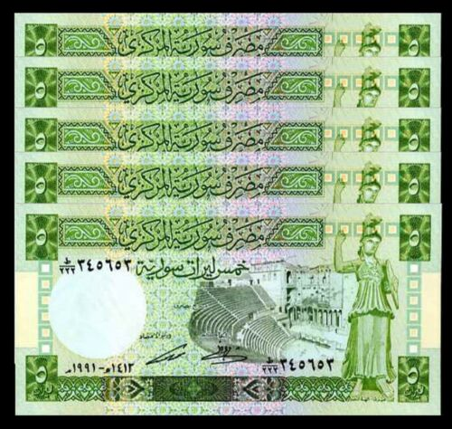 Syria 5 Pounds 1991 ( Ah 1412) , UNC- , 20 Pcs LOT , Consecutive , P-100e