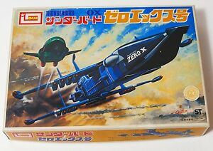 Imai Vintage Clock Work Thunderbird Zero-X Model Kit B-060-400 BNIB from Japan.