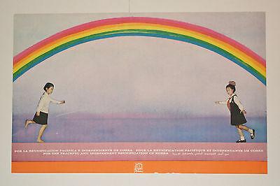 1969 Cuban Ospaaal Political Poster North Korea Rainbow Together Cold War Art