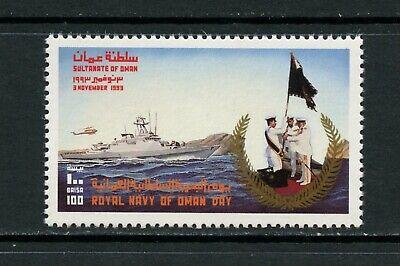 T093  Oman  1993  Navy Day   1v.    MNH