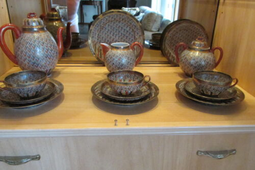 JAPANESE THOUSAND FACES VINTAGE TEA SET