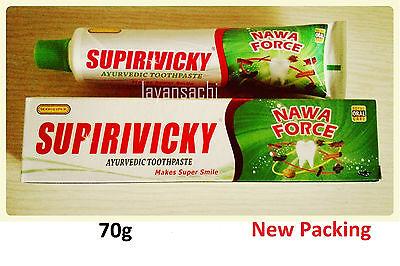 70g SIDDHALEPA SUPIRIVICKY Ayurvedic Herbal Toothpaste