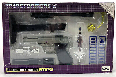 Transformers Takara E-Hobby Megaplex / Megatron 93 Complete in Box