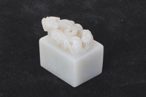 Nice  Hand  Carved  Chinese  Jade  Seal   J1
