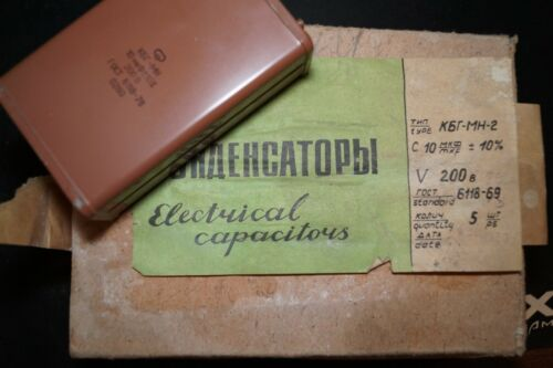 10uF UF 200V 10% Paper in Oil PIO Audio Capacitors KBG-Mn USSR