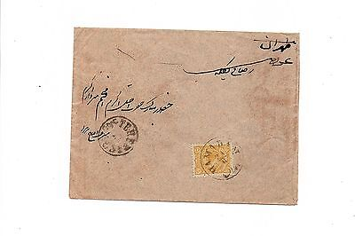 "PERSIA - PERSE POSTALLY USED COVER  ""HAMADAN"" TO TEHRAN  LOT (PER- 39)"