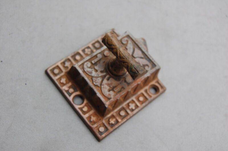 "Cabinet Door Latch Antique Arts Crafts 1890 Patent 2 1/8"" x 2 1/8"" Cast Iron Vtg"