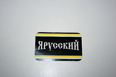 Kühlschrankmagnet Ich bin Russe! Я-РУССКИЙ!