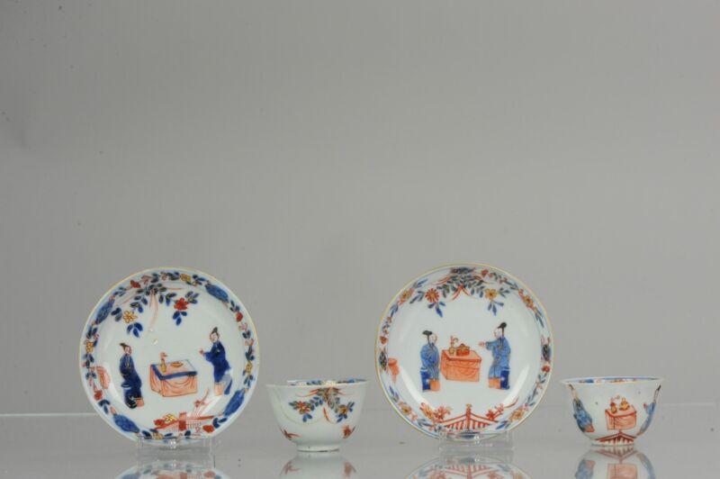 Unusual Kangxi Period Chinese Porcelain SET Cup Saucer Imari Ladies Drin...