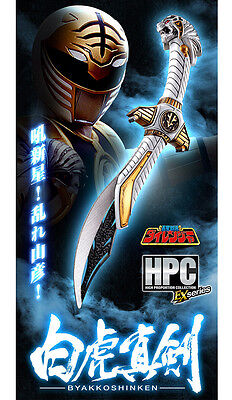 Bandai High Proportion Collection HPC EX Kiba Ranger BYAKKOSHINKEN Dairanger MIB for sale  Shipping to United States
