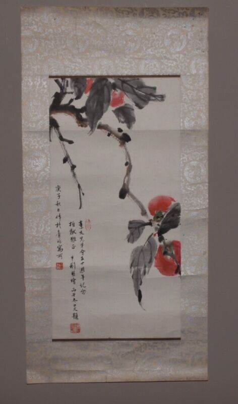 Early 20th Century Original Signed Chinese Watercolor Scroll Painting