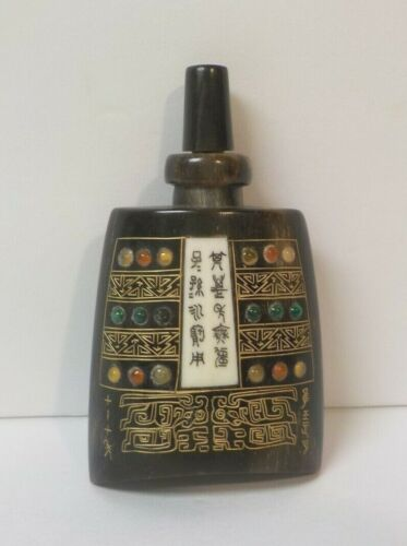 19th. C. Chinese Natural Horn Snuff Bottle, Jeweled, Inlaid & Engraved