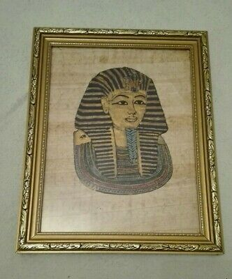 Ancient Egyptian Framed Pharaoh Tutankhamun