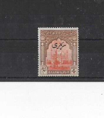 BAHAWALPUR , 1948 ' OFFICIAL ' O23 TYPE 6 4a ORANGE AND BROWN, MH