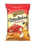 Cheetos Puffed Snacks