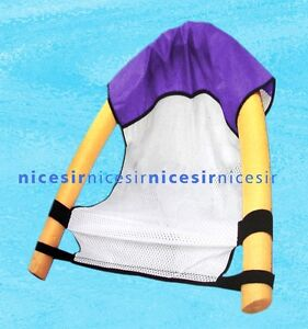 Floating water noodle hammock pool fun toy chair purple ebay for Swimming pool noodle fun chair
