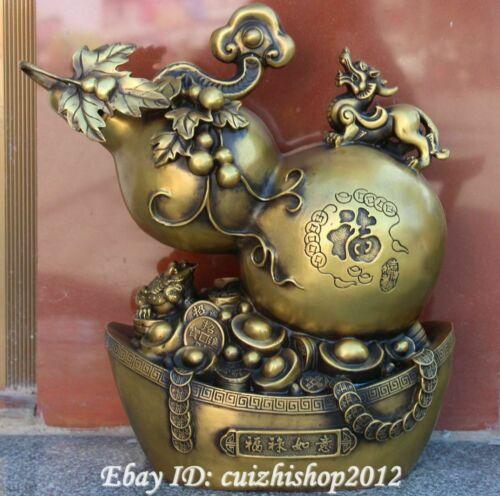"""17"""" Chinese Pure Bronze Wealth money Golden Toad Spittor Cucurbit Calabash Gourd"""