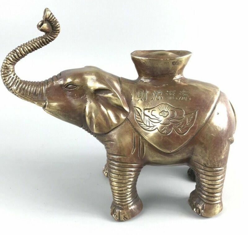 """Cast Iron 8"""" Elephant- 1132"""