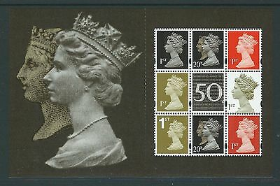 GREAT BRITAIN 2017 THE MACHIN DEFINITVE PANE 4 EX PRESTIGE BOOK UNMOUNTED MINT