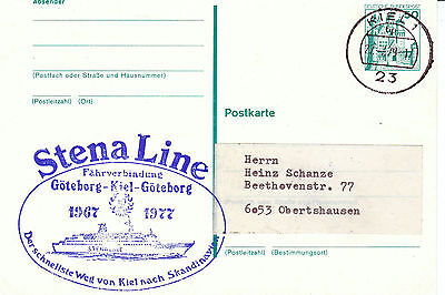 GB / SWEDEN STENA LINE FERRY LINE CACHED PLAIN BACK CARD