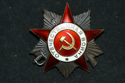 SOVIET RUSSIAN PATRIOTIC WAR ORDER PIN MEDAL 2 CLASS 266177 WITH  THE RESOURCES