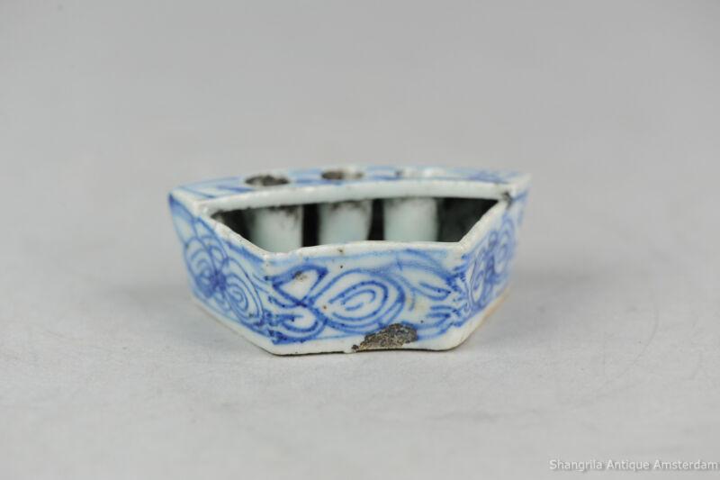 19C Chinese Porcelain Scholars Brush Washer Flowers Kitchen Qing Antique