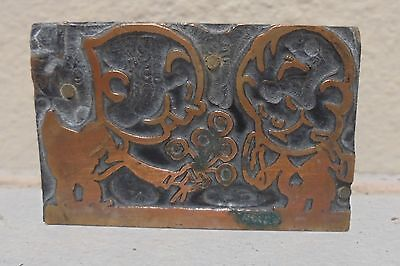 Vintage Cartoon Boys Copper Wood Printing Block Letterpress