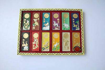 Chinese Calligraphy Painting Ink Stick Twelve Animals Colour 25g×12/Box Inkstick