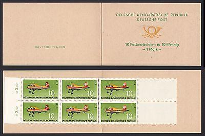 DDR SMHD 1 d ** mit Druckvermerk=d  postfrisches Markenheften 10 x Mi-Nr1750 (1)