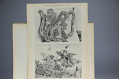 Antique ca1900 Print Chinese Art PL-71-72 Teapot & Tile Porcelain China Qing