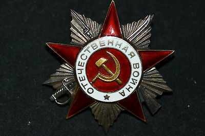 SOVIET RUSSIAN PATRIOTIC WAR AWARD ORDER MEDAL 2 CLASS 411601 WITH  RESOURCES