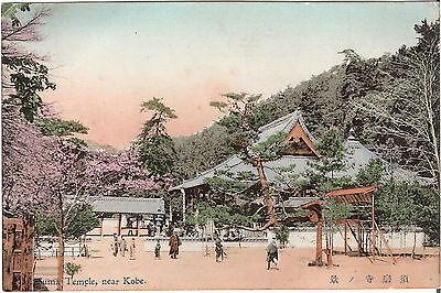 Japan Foto / AK Suma Tempel bei Kobe - 1900er