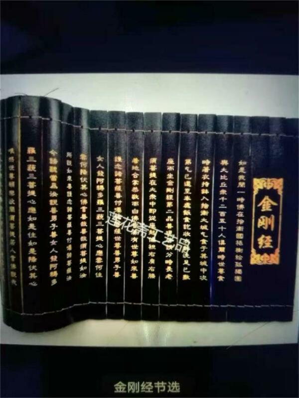 """30.7""""Ancient Antiquity Chinese Bamboo Book Diamond Sutra 金刚经"""
