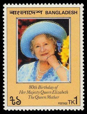 BANGLADESH 197 (SG172) - Queen Mother 80th Birthday (pf91684)