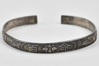 """Antique Chinese Childs Silver Bracelet """"Chang Ming Bai Sui"""" Long Life"""