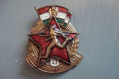 Hungary Hungarian Badge Sport Award GTO MHK pre-1956 Class 2 II Rakosi Labor