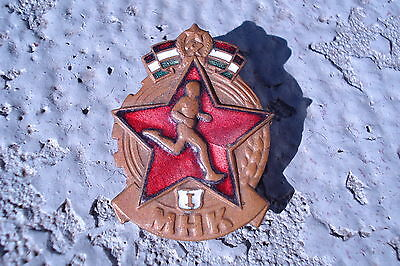 SN #13168 Hungary Hungarian Badge Sport Award GTO MHK pre-1956 Class 1 I Rakosi