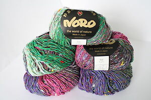 Noro FURIN - Silk Wool Cotton Mix - 1 x 50g - 7 Shades