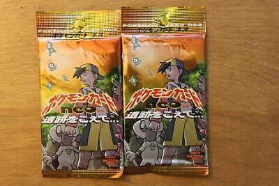 Pokemon New & Factory Sealed Japanese Neo Discovery Pokemon Booster 1 Pack