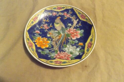"Vintage Antique Hand Painted Porcelain Plate Asian Peacock Peafowl Lotus 7.25"""