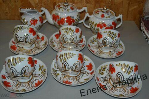 "Tea set DFZ (VERBILKI) ""RED FLOWER"". USSR. Russian VINTAGE. 1965 - 1980."