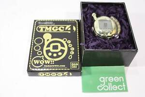 Tamagotchi - Gold Asia 2007 Limited Edition WOW v4. NEW in box (1097) Braybrook Maribyrnong Area Preview