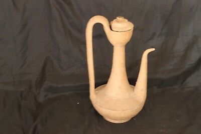 Antique Ewer Oriental
