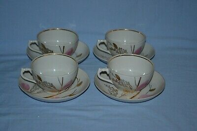 Vintage Soviet Yaebo 22 Kt Gold China Tea Set Made In USSR 4 Cups And Saucers