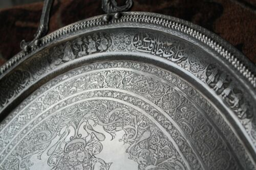 PERSIAN ART EXHIBITION, GIGANTIC ANTIQUE SOLID SILVER TRAY BY MASTER JAFAR