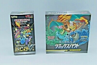 1 BOX EACH Pokemon Card Shiny Star V & Remix Bout Japanese NEW DHL from Japan