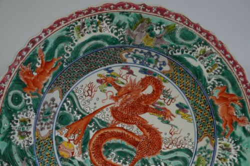 "Large Chinese Ming or Qing Dynasty Plate 16 "" inches marked"