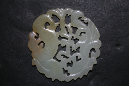 Old Hand Carved Jade Flatwork Openwork Floral/Abstract 2 Sided Translucent