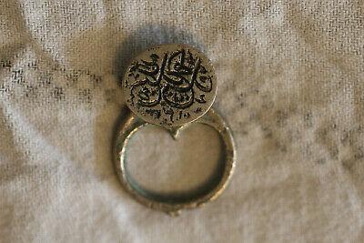 Antike Türkei (Ottoman  Türkei Turkey  Siegel  in Silber  Antik  ca. 1920 Mühür  ( 17)